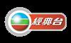 astro channel 305 TVB Classic