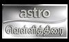 astro channel 202 Astro Vellithirai