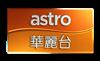 astro channel 311 Astro Wah Lai Toi