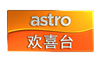 astro channel 333 hua hee dai