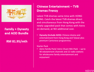 Astro Package Chinese Entertainmemt