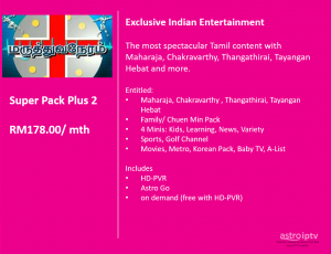 Astro package Superpack Pack Plus 2