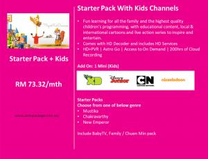 Astro Package Starter Pack Kids Detail