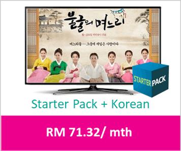 Astro Starter Pack Korean