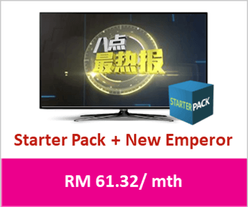 Astro Package Starter Pack New Emperor