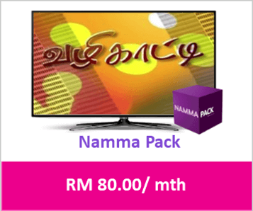 Astro Package Value Pack Namma