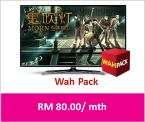 Astro Package Value Pack Wah