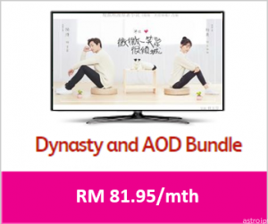 astro package - Essential Chinese Entertainment