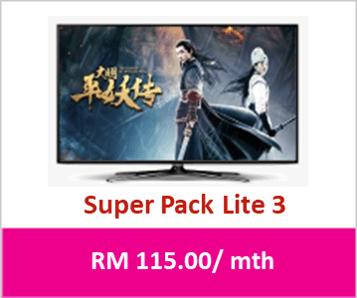 Astro Package - SuperPack Lite 3